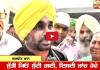 bhagwant-mann-confirms-giving-lawyer-to-bikram