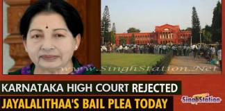jatalalithaa-bail-plea-rejected-by-karnataka-hc