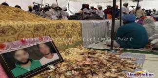 photos-of-deceased=front-of-guru-granth-sahib-ji