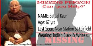 missing-satpal-kaur-fairfield