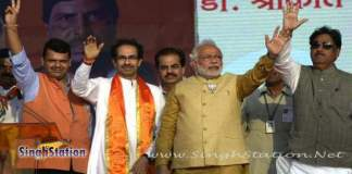 shiv-sena-bjp-alliance-maharashtra