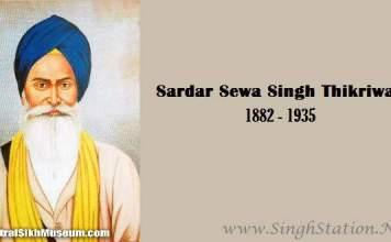 sardar-sewa-singh-thikriwala