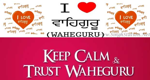 i-love-waheguru