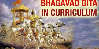 bhagwad-gita-haryana-schools
