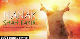 nanak-shah-fakir-movie