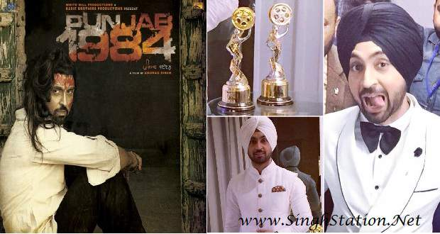 Punjab 1984 WINS best film at PTC Punjabi Film Awards