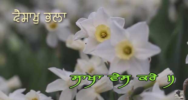 vaisakh-parminder-singh