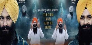 mastermind-jinda-sukha-movie
