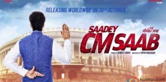 saadey-cm-saab-motion-poster-harbhajan-mann-latest-punjabi-movies-2015[1]