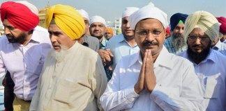 kejriwal visits punjab