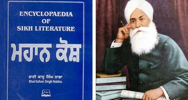 Guru Nanak Gurpurab Greeting Cards Campaign
