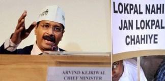 janlokpal_bill delhi