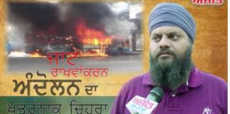 satbir satti haryana riots