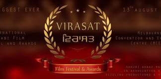 virasat film festival singhstation