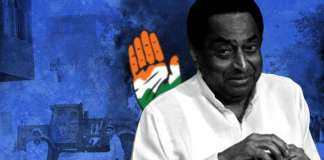kamalnath-congress