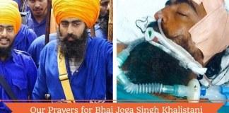 Joga Singh Khalistani Critical