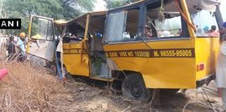 dav-school-bus