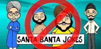 sikh jokes