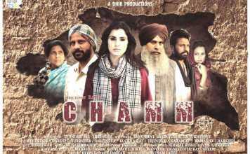 Punjabi film chamm