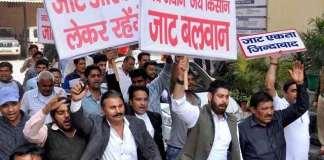 jat-agitation haryana