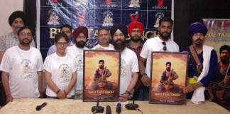 3D Bhai Taru Singh