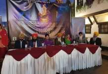 Sardarni Sardarji international contest australia