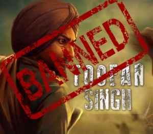 Toofan-Singh-ban