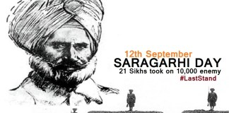 12 september saragarhi day