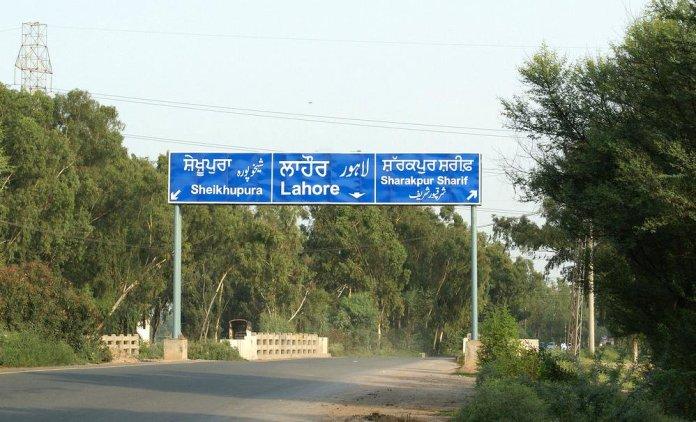 punjabi signboards national highways