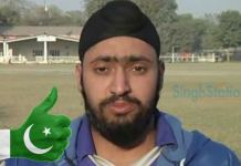 Sikh cricketer pakistan