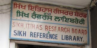Sikh-Reference-Liberary