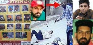 Gangster Saraj Sandhu