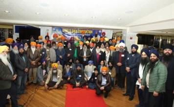 World Sikh Convention 2018