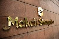 Makati Shangri-La Hotel, the venue for the PressCon.