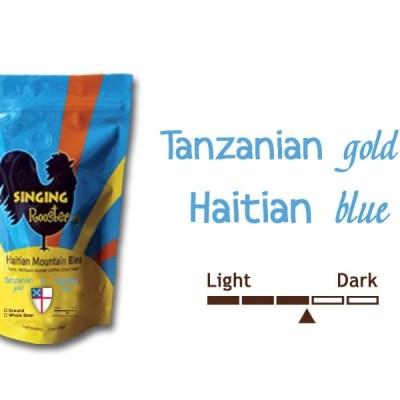tanz-haiti