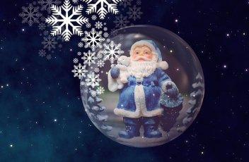 christmas-1786267__340