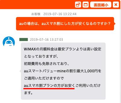 Broad WiMAXサポート