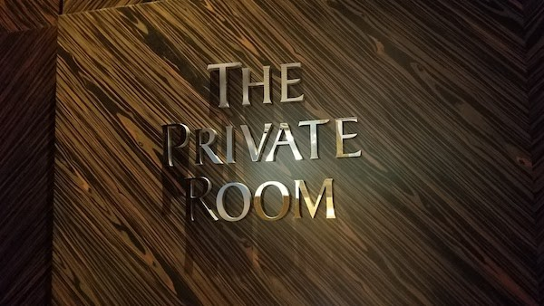 Singapore Airlines The Private Room