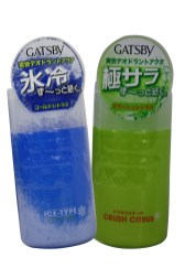 Gatsby Skin and Deo Aqua Ice Type Cold Citrus and Powder in Crush Citrus