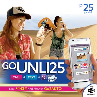 GoUNLI25-Artwork-500x500