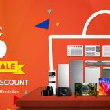 XTREME Appliances upcoming Lazada and Shopee 6.6 Mid-Year Sale