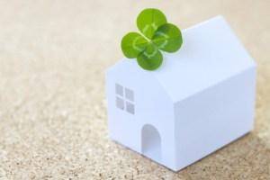 今住んでいる家賃を半額以下に減額してもらった。家賃減額交渉の話。