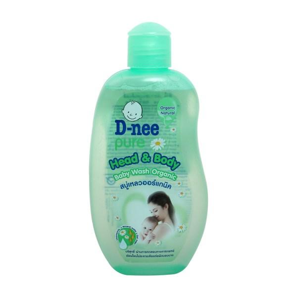 Sữa tắm cho trẻ sơ sinh loại nào tốt và an toàn nhất?