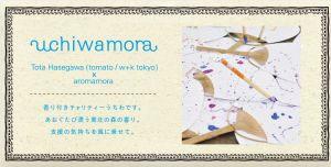 uchiwamora