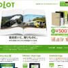 500円フォトブックTOLOT(トロット)