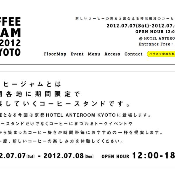 COFFEE JAM