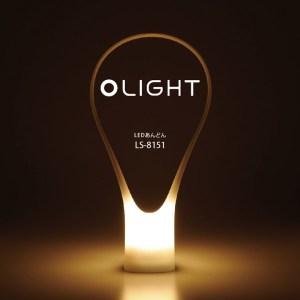 LEDあんどんOLIGHT
