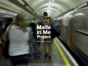 Made in Me Project