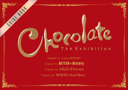 チョコレート展公式ガイドブック