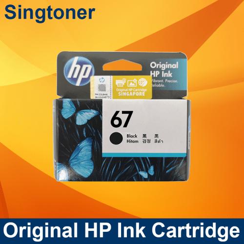 HP 67 Black Original Ink Cartridge 3YM56AA